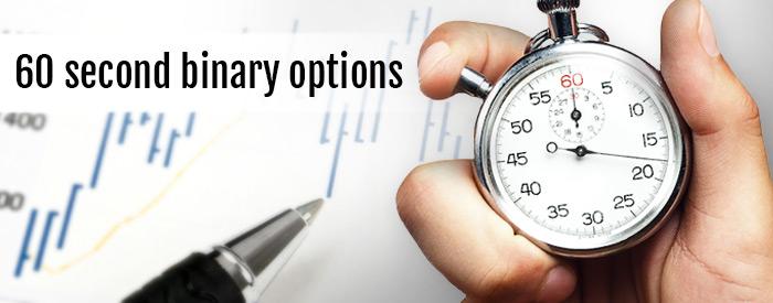 Opzioni binarie 60 secondi: come iniziare